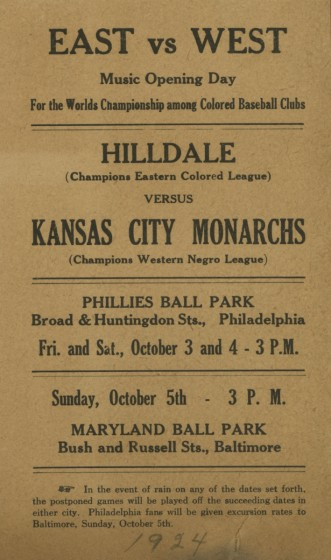 1924 Game 2