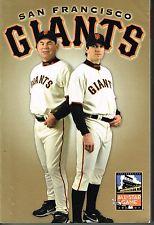 Giants 2007.jpg