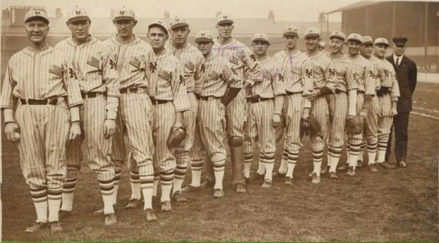 New York Giants 1924